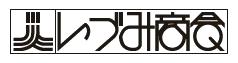 デモサイト02